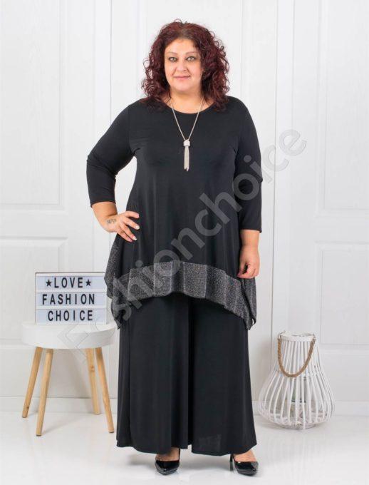 Елегантен макси сет с пола-панталон в черно+подарък бижу Код 310-1
