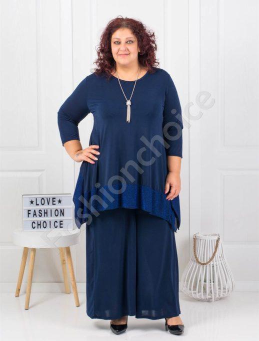 Елегантен макси сет с пола-панталон в синьо+подарък бижу Код 310-2