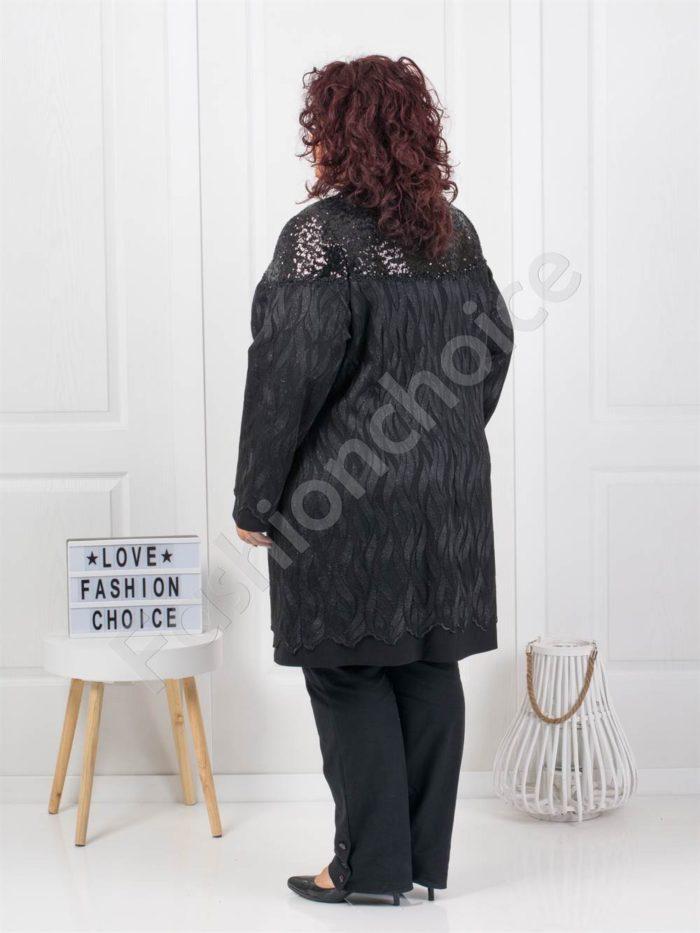 Красиво дамско макси палто с пайети в горната част-код 3657