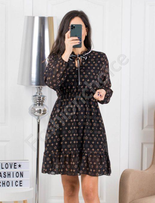Ефирна рокля с волан в кафяво Код 323-1