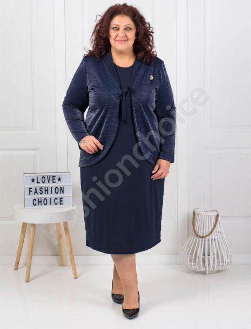 Стилен и елегантен макси сет от рокля и сако в синьо-код 1163