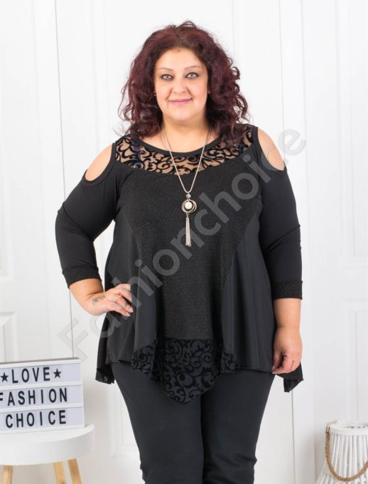 Празнична макси блузка с голи рамене-код 0563