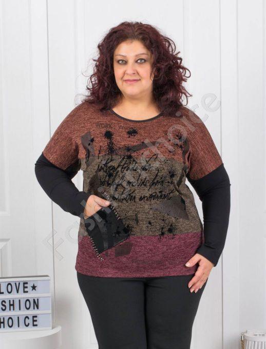 Макси блуза с нишка ламе и апликация цвят керемида Код 6670