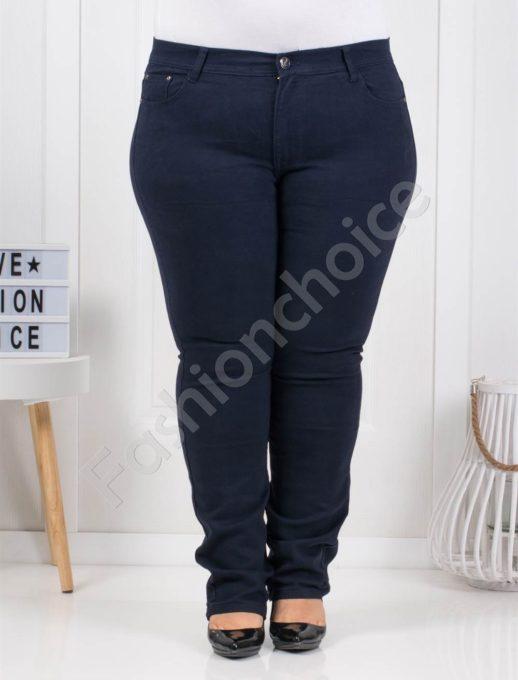 Плътен дамски макси панталон в тъмно синьо Код 5308