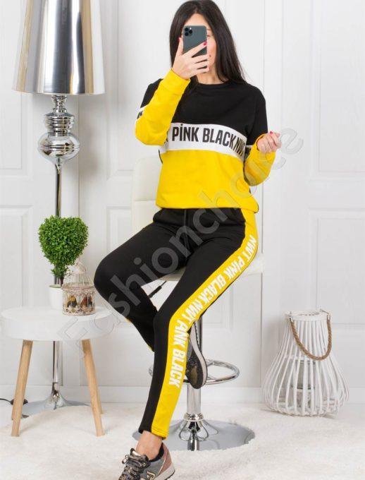 Дамски екип от две части PINK BLACK в жълто