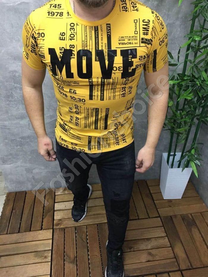 Мъжка тениска в черно-жълт десен с надпис MOVE
