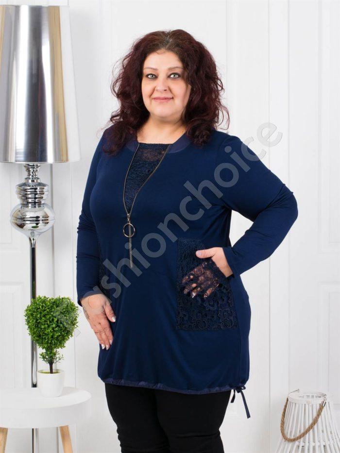 Дамска макси туника с кокетни дантелени джобчета в синьо-код 1171-1