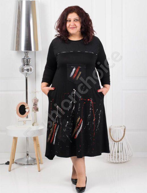 Модерна макси рокля с джобчета