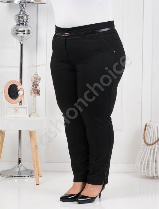 Пролетен дамски макси панталон с коланче
