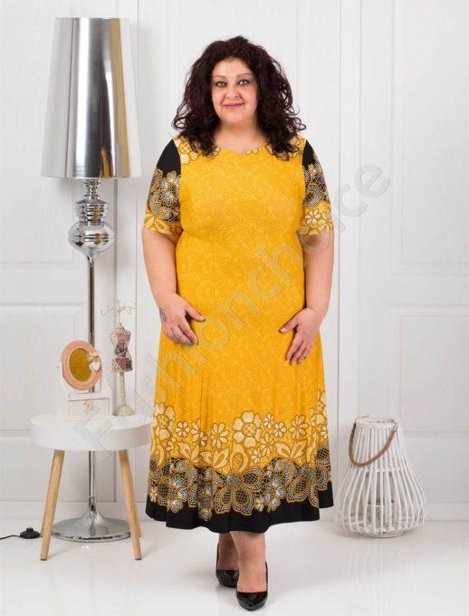 Прекрасна разкроена макси рокля в цвят горчица-код 537