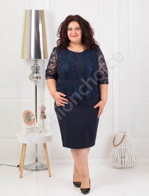 Луксозна макси рокля с брюкселска дантела в тъмносиньо-код 012-1