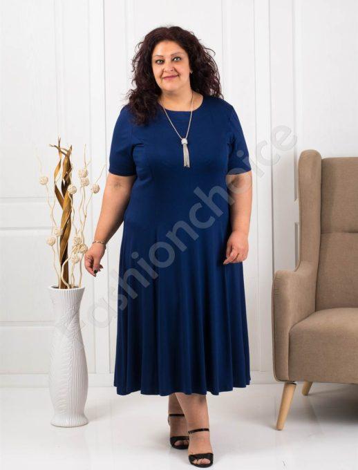 Разкроена макси рокля в тъмно синьо+подарък нежно бижу-код 535-3