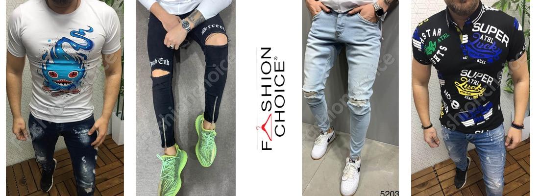 https://fashionchoice.bg/produkt-kategoriya/mazhki-drehi/