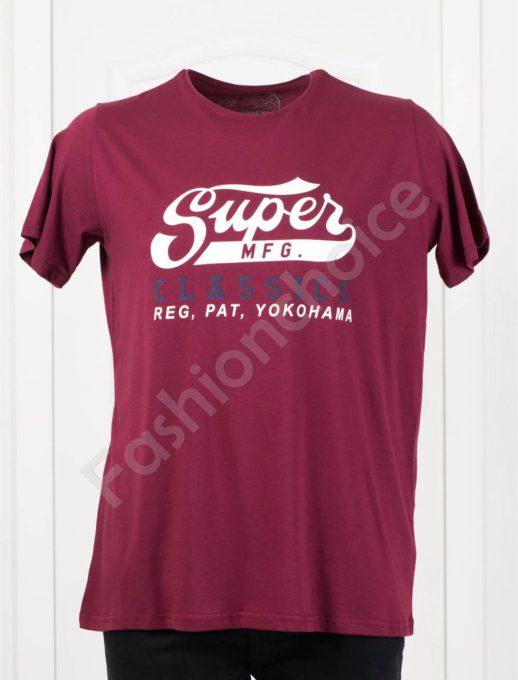 Мъжка макси тениска с щампа SUPER в бордо-код 119