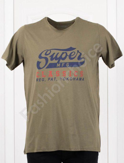 Мъжка макси тениска с щампа SUPER в цвят каки-код 119-1