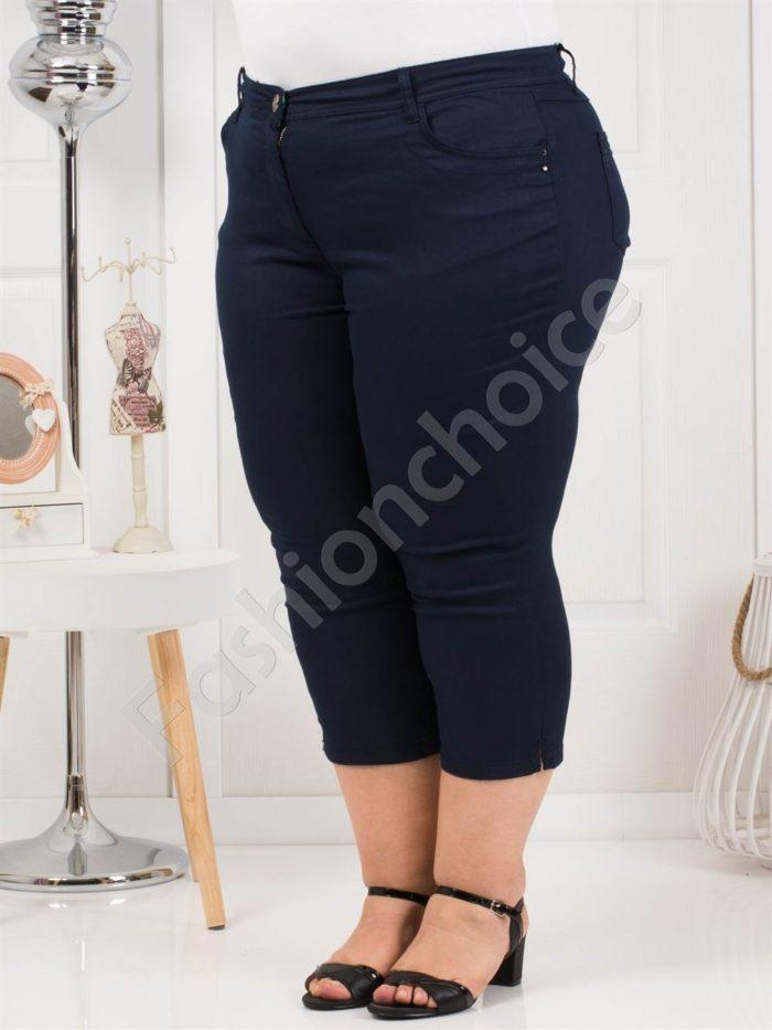 Дамски макси панталон 7/8 дължина в тъмно синьо-код 838-5