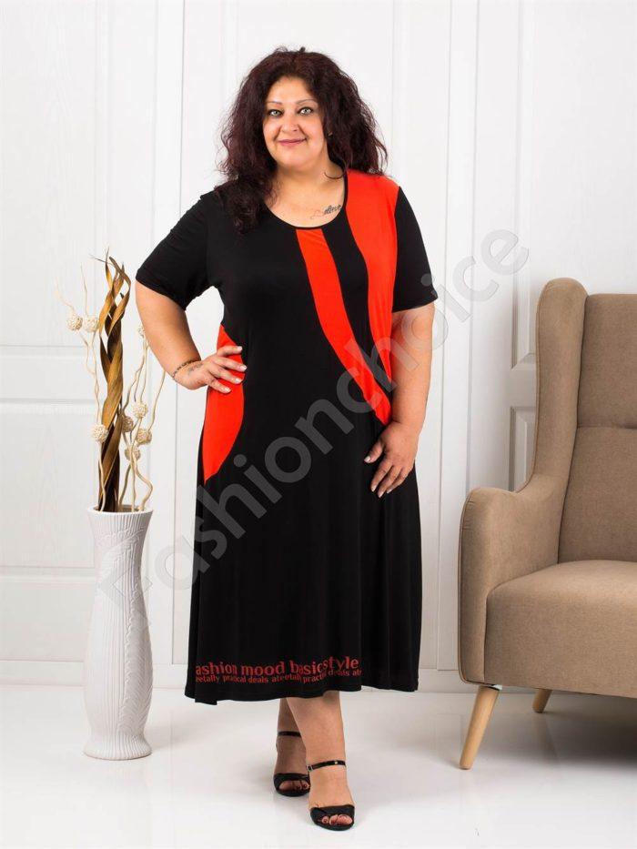 Модерна макси рокля в черно и оранж-код 1196-1
