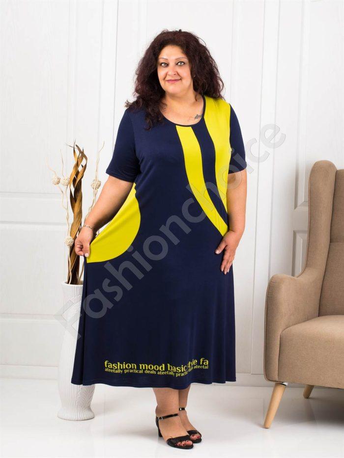 Модерна макси рокля в тъмносиньо и резеда-код 1196-2