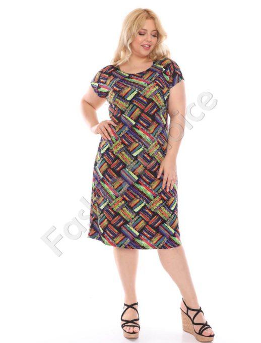 Нежна дамска макси рокля с цветен десен -код 944-28