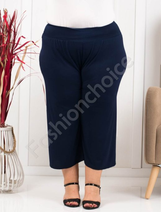 Дамси макси панталон в тъмно синьо и 7/8 дължина-код 616-2