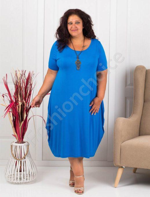 Разкроена макси рокля+подарък бижу-синьо-код 619-3