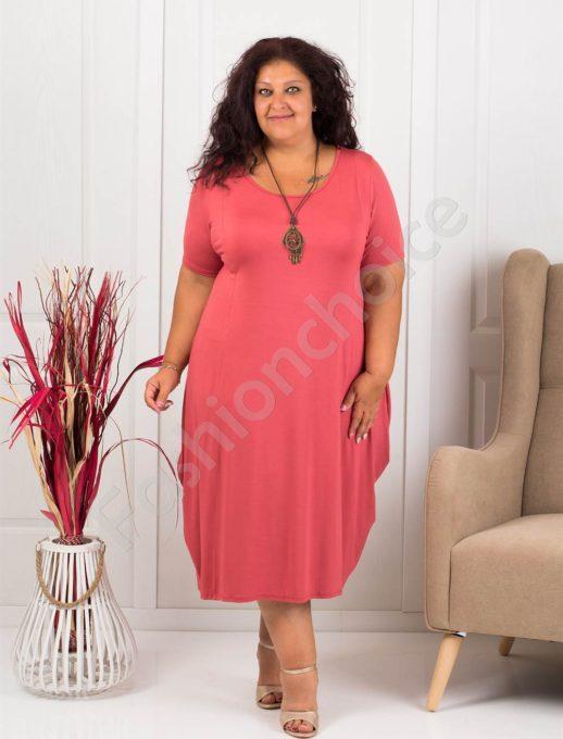 Разкроена макси рокля+подарък бижу-корал-код 619-1