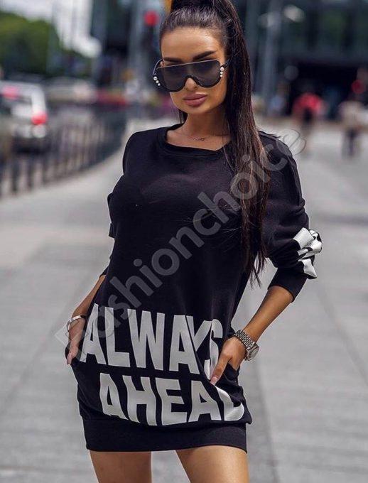 Къса рокля тип туника с надпис ALWAYS AHEAD-черно-код 001